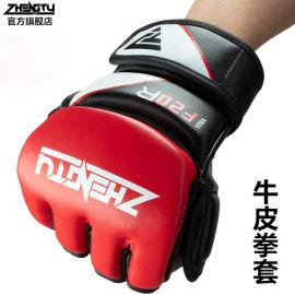 ZTTY新品 MMA格鬥拳擊手套暢銷爆款系列跨境產品爆款直銷