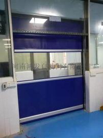 武汉工业快速卷帘门pvc快速门自动感应厂家直销
