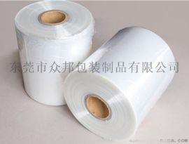 東莞塘廈POF收縮膜品質好廠家送貨上門