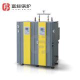 电加热燃气热水发生器 全自动立式燃气热水锅炉