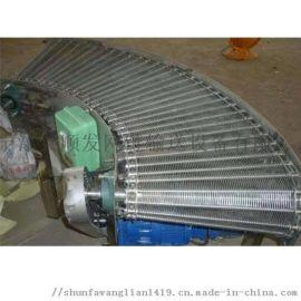 流水线转弯链板输送机定制输送设备