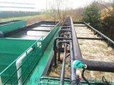 磁絮凝高效沉澱設備/污水廠提標改造