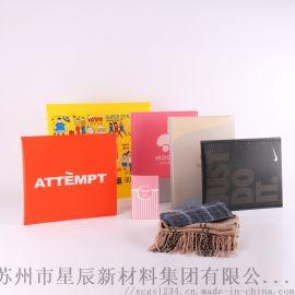 苏州厂家直销可定制彩色共挤膜气泡信封自粘印刷袋