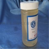 廠家直銷江蘇金紅石鈦白粉分散劑,粉體包膜處理劑