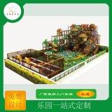 室內兒童樂園設備淘氣堡定製兒童遊樂場飛翔家直銷