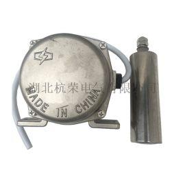 SBNPB-1230A河南钢厂不锈钢跑偏开关
