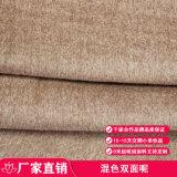 深色毛地毯垫混色双面毛呢粗纺布料