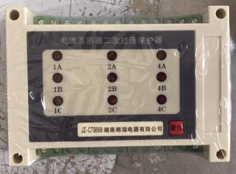 湘湖牌DY-DP3电流表接线图