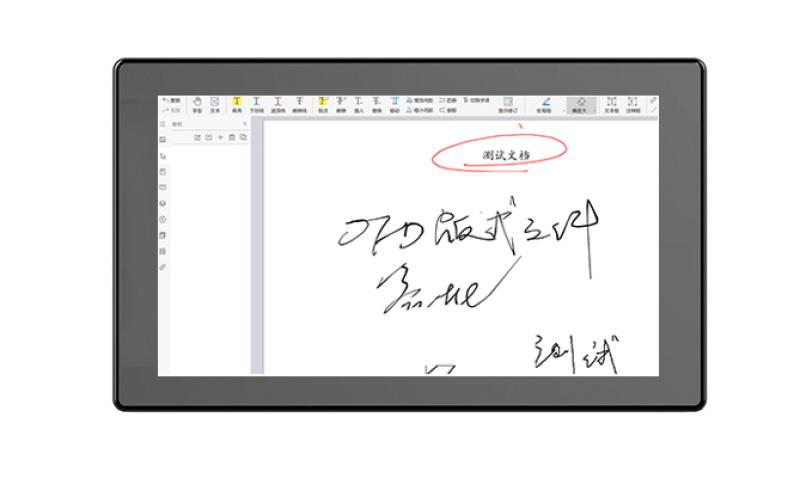YZ1160手写签批屏厂家