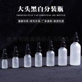 玻璃瓶精油瓶滴管瓶精油瓶調配瓶精華液瓶滾珠瓶