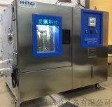 快速温度变化箱 交变快速温变试验箱