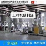 厂家供应不锈钢管式上料机 螺旋输送机塑料颗粒螺旋输送上料机