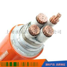 BBTRZ电缆 柔性矿物绝缘电缆 防火电缆