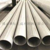 東莞不鏽鋼工業水管,東莞不鏽鋼水管管道