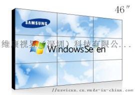LCD46寸液晶拼接屏(3.5mm)