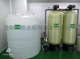 贵州锅炉软水设备 一体化软化水装置