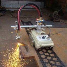 路邦CG1-30火焰切割机 半自动火焰切割机厂家