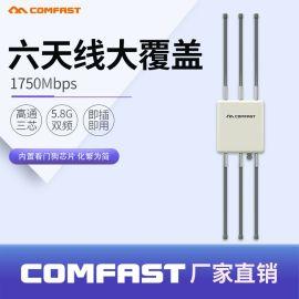 COMFAST CF-WA900 1750M路由器