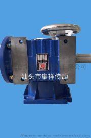 RV铸铁减速机 蜗轮蜗杆减速机