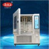 標準風冷式氙燈耐氣候試驗箱