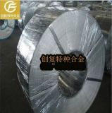 1J33铁镍软磁合金 精密合金带材 板材 棒材