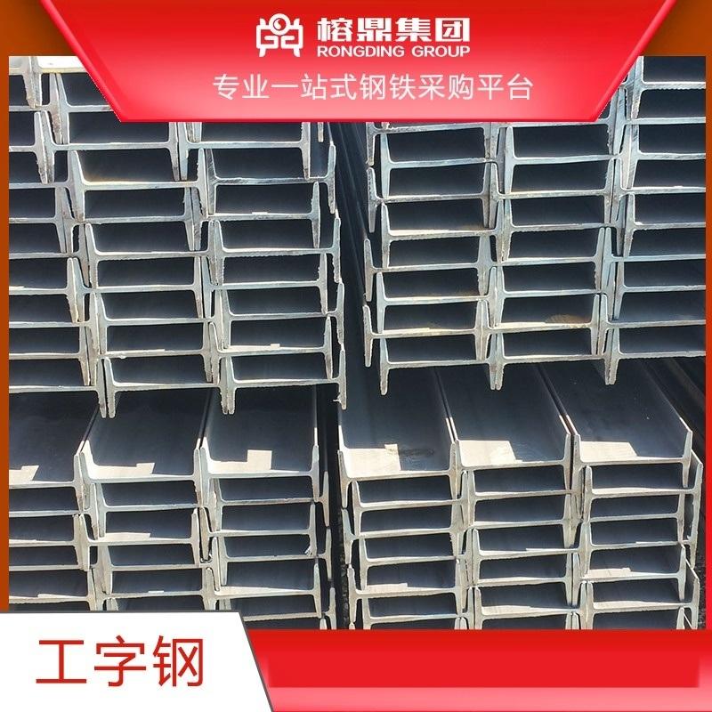 熱鍍鋅輕型熱軋工字鋼 鋼樑