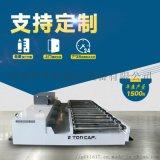 RGV有轨穿梭小车轨道智能运输无人搬运电动平车