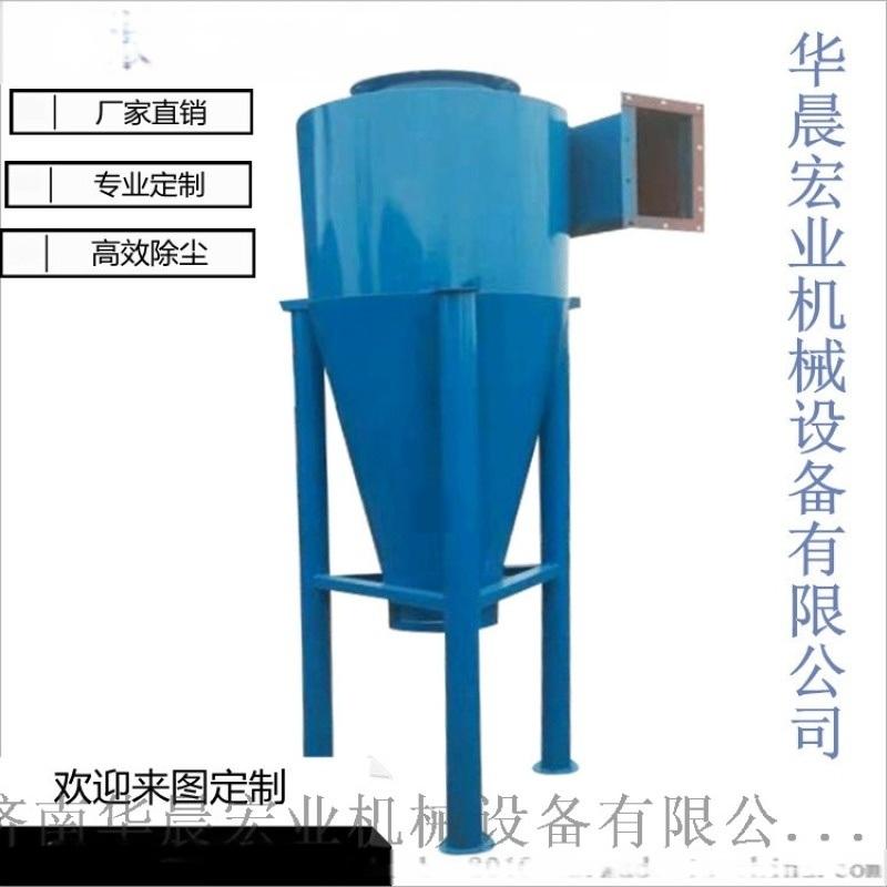 旋风布袋除尘器 旋风除尘器木工 定制生产除尘器