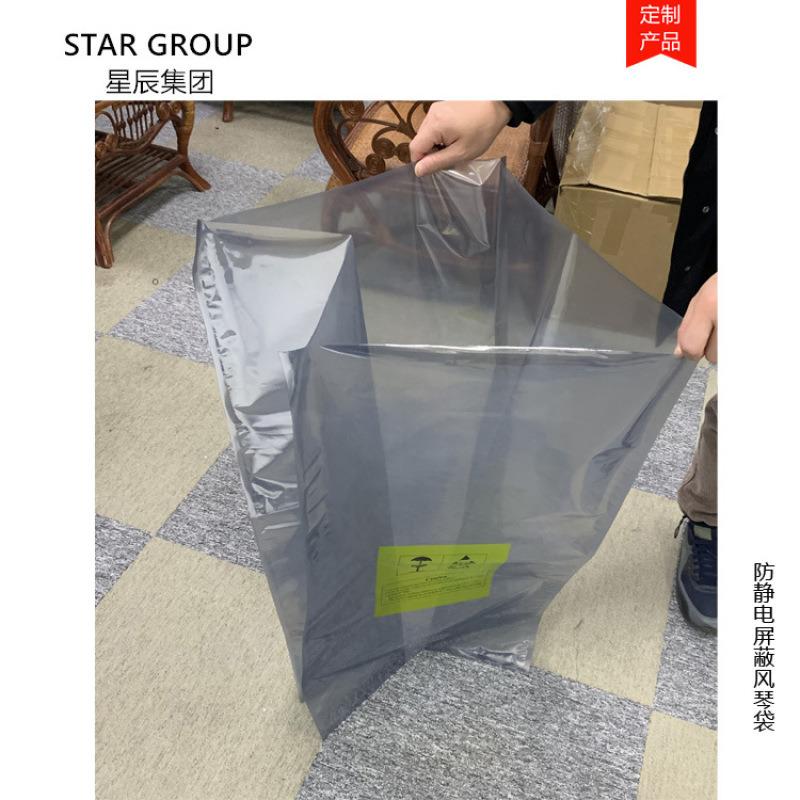 苏州厂家定做 **膜风琴袋 芯片水晶盒防静电立体袋
