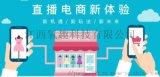 中国电子商务研究中心,2020年如何玩转新电商?