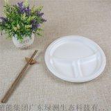 厂家直销一次性纸浆模塑餐具甘蔗渣浆10寸圆盘