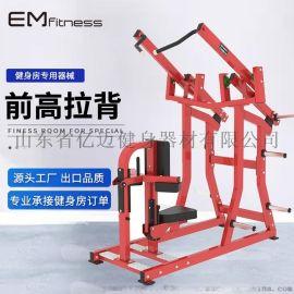 悍马免维护分动式前高拉背训练器使用方法