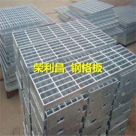 四川镀锌钢格栅、 四川钢格板、四川复合钢格栅盖板