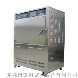 uv老化测试试验箱 UV耐候测试箱