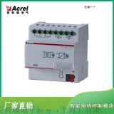 智慧照明可控矽調光器 KNX系統 安科瑞ASL100-TD2/5