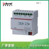 智能照明可控硅调光器 KNX系统 安科瑞ASL100-TD2/5