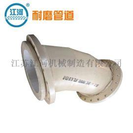 陶瓷管,陶瓷贴片耐磨弯头,高强度耐磨陶瓷管件,江河