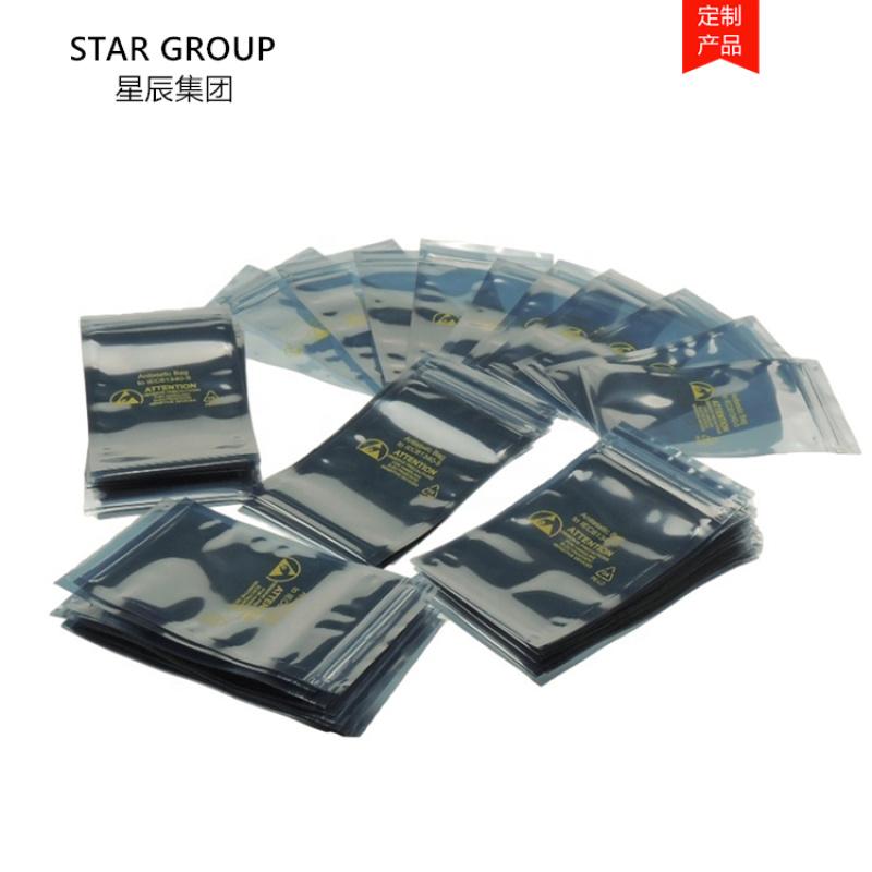 专业防静电包装生产商定制静电屏蔽袋 半透明