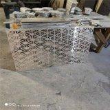 雕花铝单板工艺 金属雕花铝单板安装图解