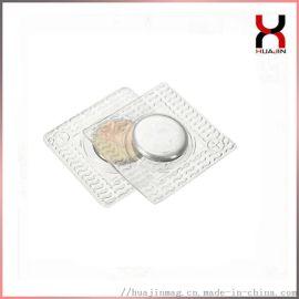 供應塑料磁鐵扣 服裝輔料磁扣 塑封磁扣 PVC磁扣