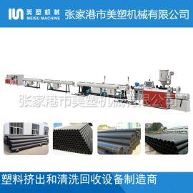 75-250HDPE管材生产线 塑料管材生产设备