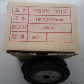 云南树脂切割片厂家直销