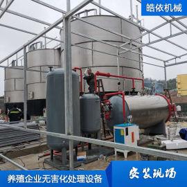 病死动物无害化处理设备和利用、无害化处理设备厂