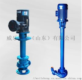 YZ液下渣浆泵 无堵塞液下排污泵 立式潜水渣浆泵