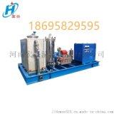 工业用管道除水垢高压水射流清洗机 管道高压清洗机