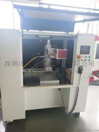 深圳力星 电池激光焊接机