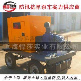 柴油机自吸污水泵组 8 10 12寸移动式城市排水泵 防汛抢险移动泵