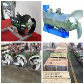 QJB2.5/8-400/3-740潜水搅拌机厂家