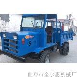 养殖场运输饲料用四不像/ 3T大容量自卸式运输车