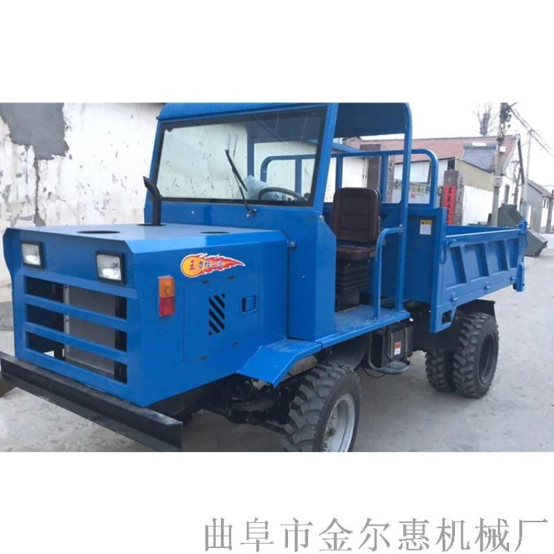 养殖场运输  用四不像/ 3T大容量自卸式运输车